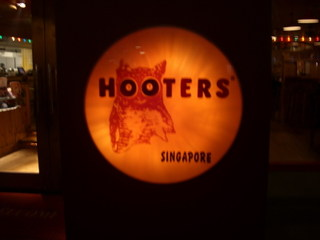 Hooterssingapore